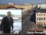 ДОДИК У САНКТ ПЕТЕРБУРГУ: У јануару посјета руских привредника Српској