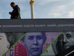 УКРАЈИНА НИЈЕ ВРАТИЛА РУСИЈИ ДУГ: Банкрот земље 31. децембра
