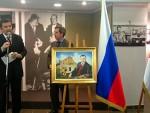 МОСКВА: Изложба о Пупину и Тесли