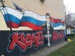 ЗА НЕЗАБОРАВ: У Новом Саду насликан мурал погинулом руском пилоту, пуковнику Олегу Анатољевичу Пешкову