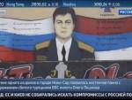 МУРАЛ ОДУШЕВИО РУСИЈУ: Нови Сад ударна вест на руској телевизији