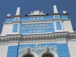 САОПШТЕЊЕ ПАВЛОВИЋ БАНКЕ: Павловић банка је озбиљна финансијска институција која послује у складу са законом
