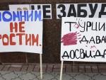 МОСКВА: Русија тражи од Турске да ухвати убице пилота Су–24