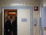 БЕОГРАД: Пред судовима у Србиjи хиљаде захтева за рехабилитациjу