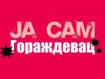 ОТВОРЕНО ПИСМО СРПСКИХ СТУДЕНАТА СА КОСОВА АМБАСАДИ ФРАНЦУСКЕ У СРБИЈИ: Јуче смо били Париз, данас будимо Гораждевац, јесте ли уз српски народ?