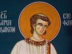 СРЕЋНА СЛАВА: Данас Свети архиђакон Стефан