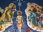СВЕТИ ЈОВАН ШАНГАЈСКИ: Бесједа на Богојављење