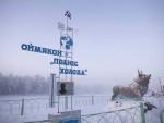 НАЈХЛАДНИЈЕ МЕСТО НА СВЕТУ: Шта је то Ојмјакон и где се налази Пол хладноће