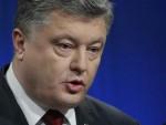 ПОРОШЕНКО: Председница Литваније купила телескоп за безбедносне снаге у Донбасу