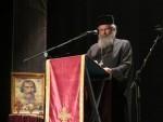 АРХИМАНДРИТ НИКОДИМ: Свети Сава – сабирна жижа србског етноса и етоса