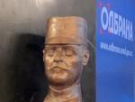 СРБИЈА: Откривена биста војводи Степановићу