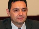 ВУЛИН: Дан Републике важан за грађане Српске