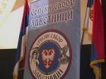 """СРПСКИ """"ЗАВЕТНИЦИ"""": Скуп подршке Републици Српској"""
