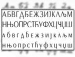 """КОВАЧЕВИЋ: Латиница и """"англосрпски"""" потискују ћирилицу"""