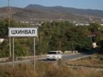 ЈУЖНА ОСЕТИЈА: Референдум о присаједињењу Русији