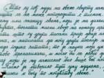 БАЊАЛУКА: Награде за најљепши ћирилични рукопис
