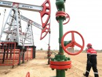 ФОРБС: За 40 година нафта ће бити бесплатна