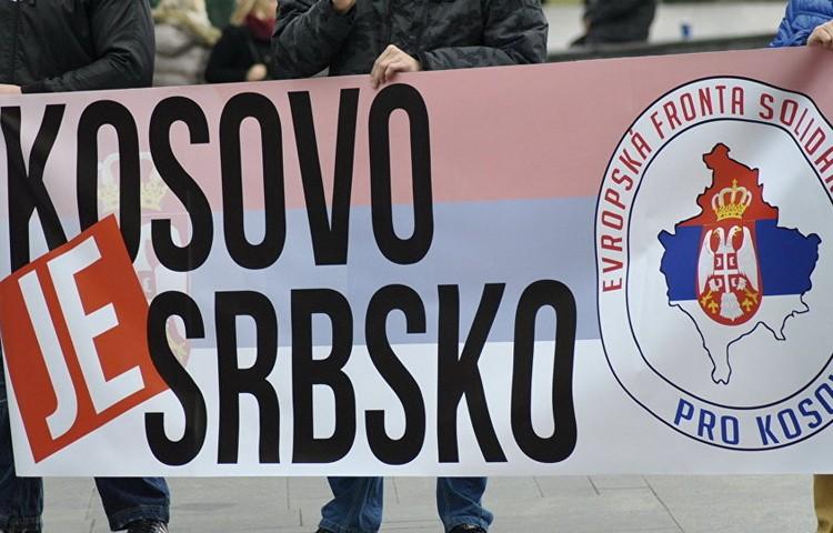 Фото: Спутњик/solidarita-kosovo.org