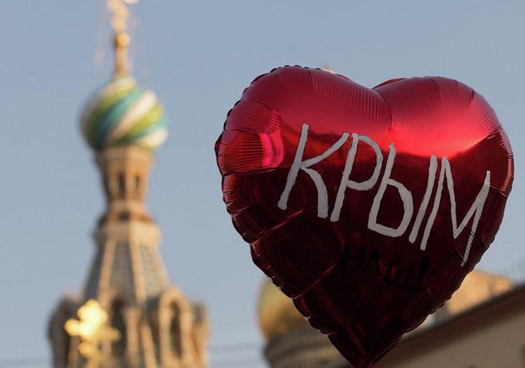 Фото: rs.sputniknews.com, Igor Russak