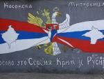 """ЕВРОПСКИ ПАРЛАМЕНТ: """"Пријатељи"""" из ЕУ не траже враћање Косова Србији, али тражe враћање Крима Украјини"""