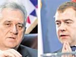 """""""ПОЛИТИКА"""": Србија и Русија неће потписати споразум о Центру у Нишу?"""