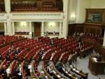 ПРЕДЛОГ УКРАЈИНСКИМ ПОСЛАНИЦИМА: Русију звати Московија