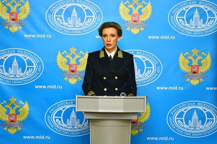 Фото: Новости/mid.ru