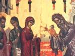 ДАНАС СРЕТЕЊЕ ГОСПОДЊЕ: Први сусрет Спаситеља са људима