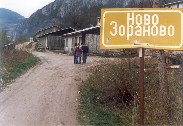 02-NEZUCI - Naš Kolektivni centar NOVO ZORANOVO