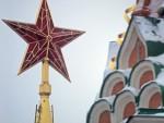 ДАН ОСЛОБОЂЕЊА: Бугари позвали Ердогана, али не и Путина