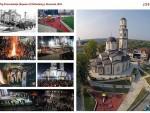 ДЕРВЕНТА: Трг православља у конкуренцији за европску награду у Барселони