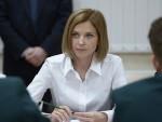 НАТАЛИЈА ПОКЛОНСКА: На Криму неће бити фестивала на којима се пропагира дрога