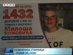 ИСТОЧНО САРАЈЕВО: Помозимо Милошу Божовићу у најважнијој животној утакмици!