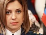 И МАГАДАН И КОЛИМА: Поклонска објаснила шта чека оне који желе да заузму Крим