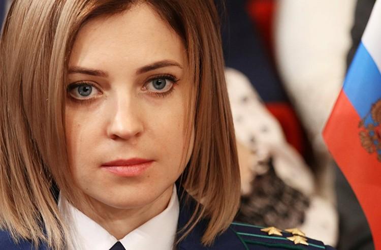 Фото:  Sputnik/ Артем Креминский