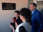 ПАЛЕ: На студентском дому откривена табла са именом Радована Караџића