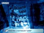 УБИЈАЛИ СВОЈЕ ДА БИ ОПТУЖИЛИ СРБЕ: Хаг проговорио о злочинима ратне муслиманске власти над властитим народом