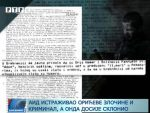 """""""ХЕРОЈ НАЦИЈЕ"""": Нови детаљи истраге AИД-а о Орићу"""