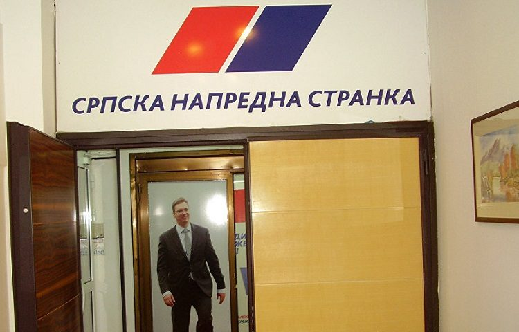 Фото:  Sputnik/ Бранкица Ристић