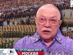 ОН ГОВОРИ ПРЕ ПУТИНА: Овај Рус је права звезда војне параде у Москви