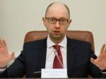 КИЈЕВ: Јацењук поднео оставку