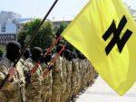 УКРАЈИНА: Подофицирска школа НАТО у бази нацистичког батаљона