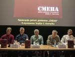 """АНДРИЋГРАД: Промоција ратног дневника """"Смена"""""""