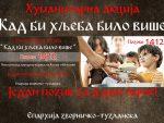 БАЊАЛУКА: Одржано добротворно вече за народне кухиње на Косову