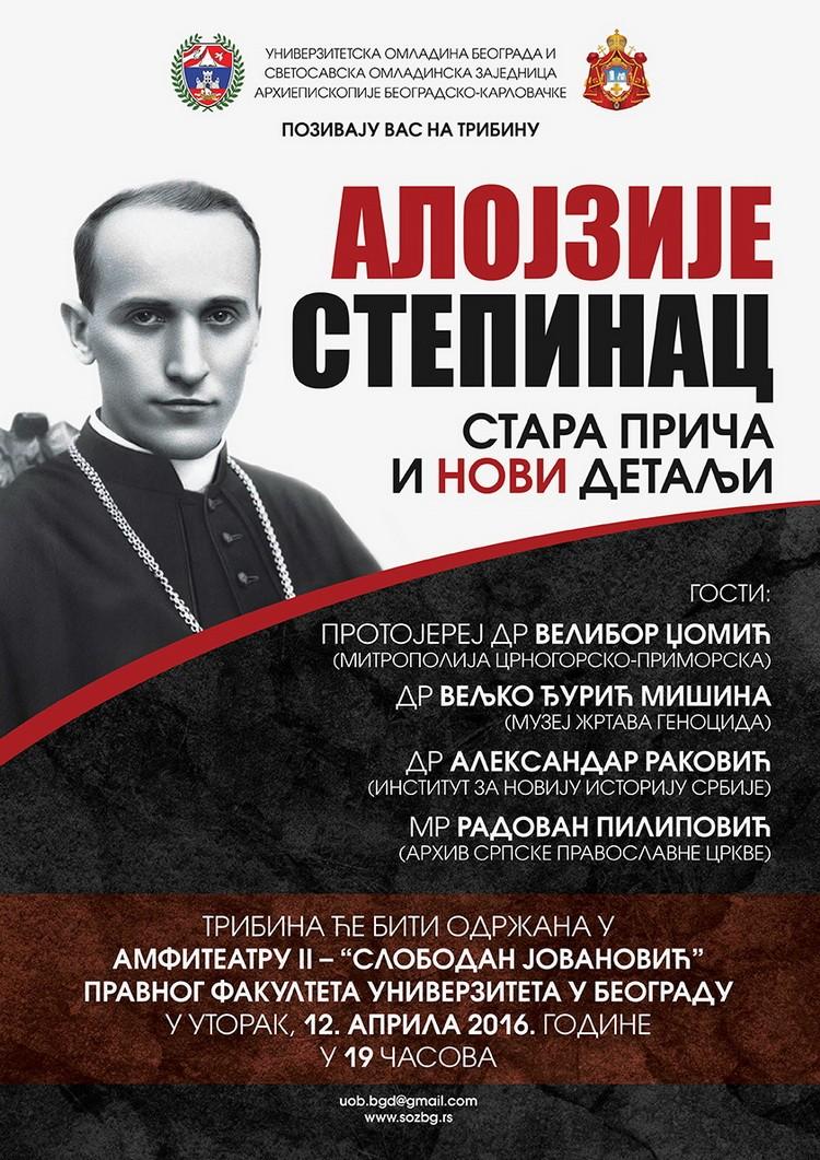 Plakat - Alojzije Stepinac