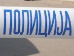 НУНС: Убица Даде Вуjасиновић на слободи и после 22 године
