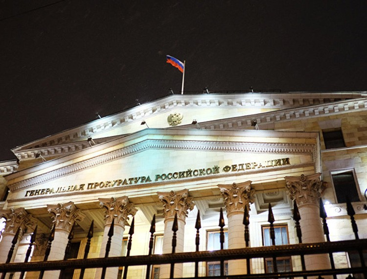 Фото:  Sputnik/ Наталья Селиверстова