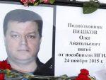 МОСКВА: Убице пилота Су-24 нарушиле Женевску конвенцију