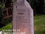 """""""ЗАШТО"""": Сећање на жртве бомбардовања РТС-а"""