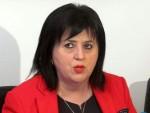ГОЛИЋ: Против одлагања радиоактивног отпада на Трговској гори